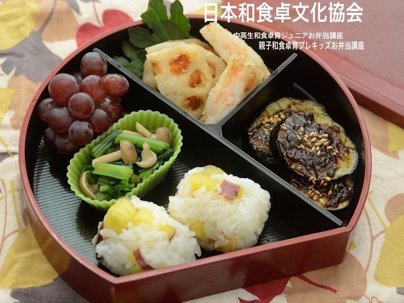 和食で目指せカッコいい料理女子【中高生和食卓育ジュニアお弁当講座】の画像