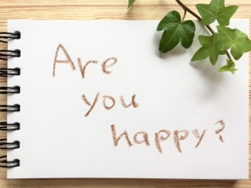 【幸福になりたいあなたへ】今日から幸福になる秘訣教えます。の画像