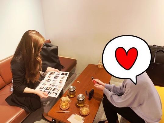 【オンライン】テクニック伝授!オルチャンメイク講座!の画像
