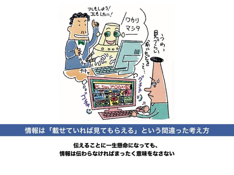 【東京】初心者歓迎!楽しく学ぶユーザー視点のUIデザイン体験版の画像