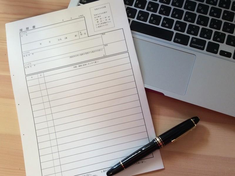 『2時間で書き上げる!』履歴書・職務経歴書  がっつり添削講座の画像