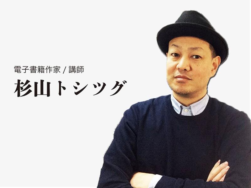【岡山】オンラインメディアの個別相談/個別講座の画像