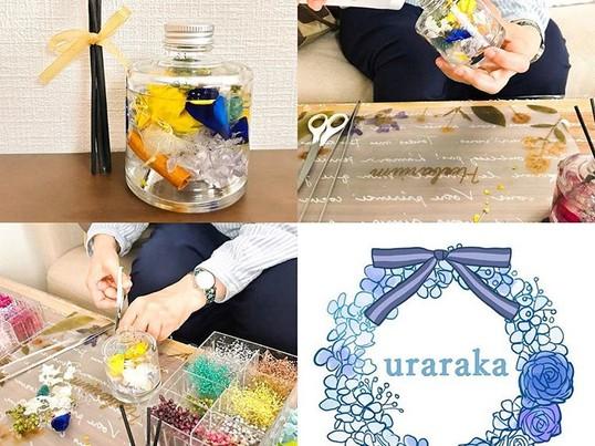 【手ぶらでok】癒しの♡ハーバリウムディフューザー〜大塚駅徒歩3分の画像