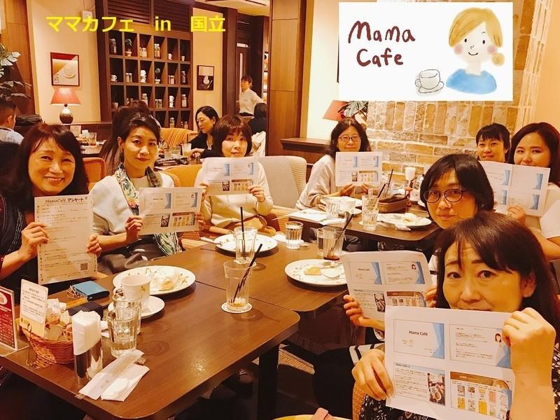 【ママカフェ】6歳までに賢い頭脳を育てる★3つのポイント!★の画像