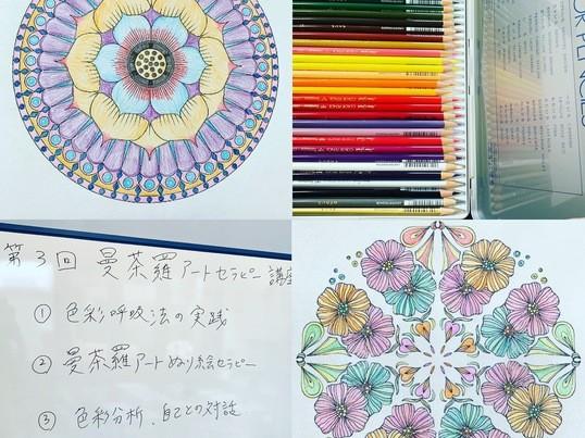 【マンツーマン】☆心のバランスを整える曼荼羅アート塗り絵講座☆の画像