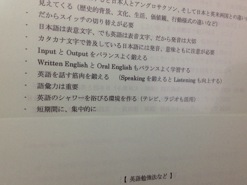【銀座エリア】カフェで60分 ビジネス英語の画像