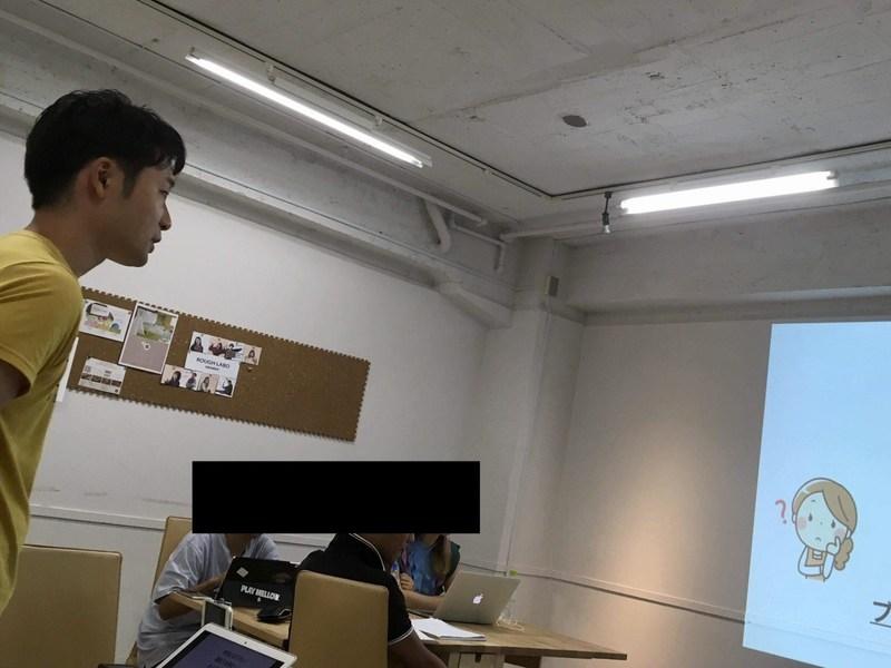 日本発!「医療介護福祉系」WEBライター養成講座の画像