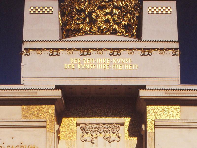 世界史を建築家の視点で学ぶ!「アールヌーボー」の画像