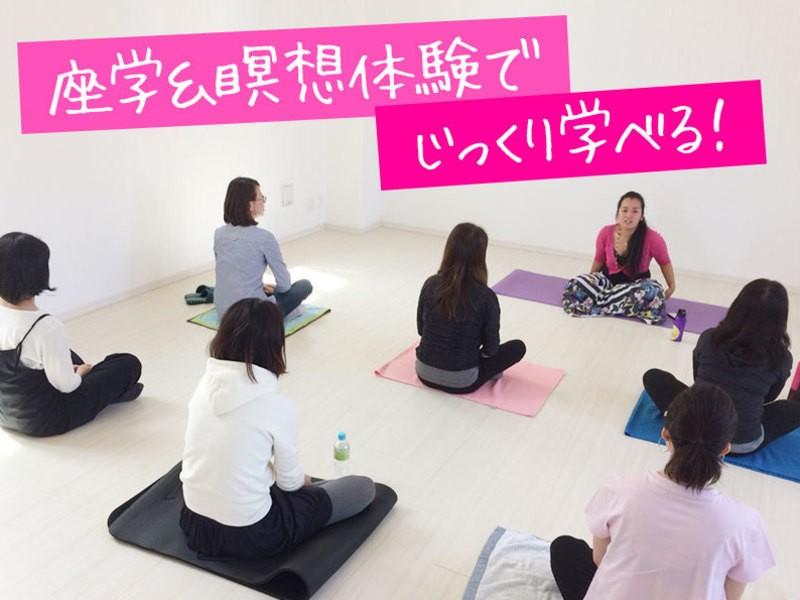 【オンライン開催】本当の自分を取り戻す!ハワイの生き方×瞑想法の画像