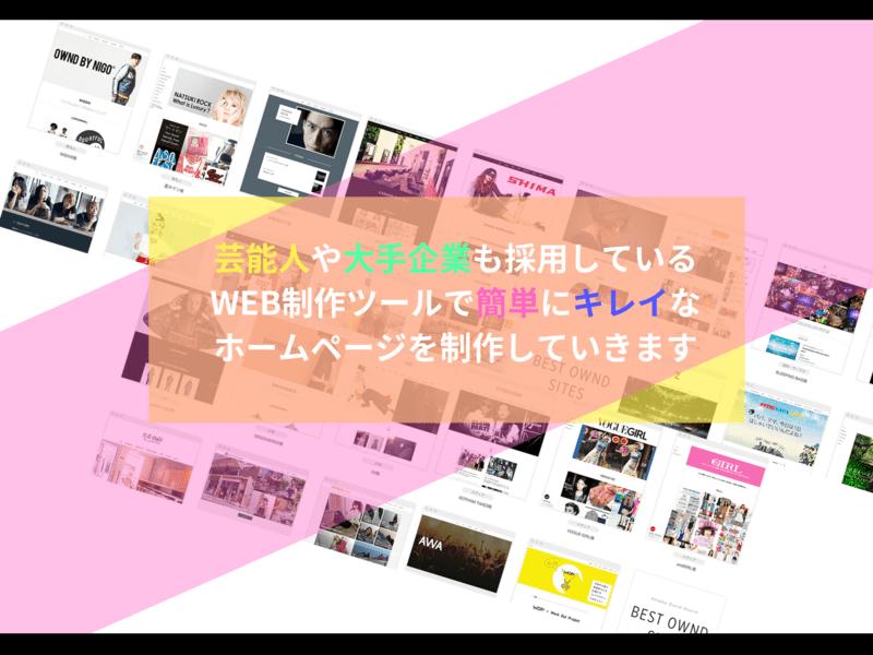 【5時間で完成!】Wixで作る!ホームページ制作講座★個人講座★の画像