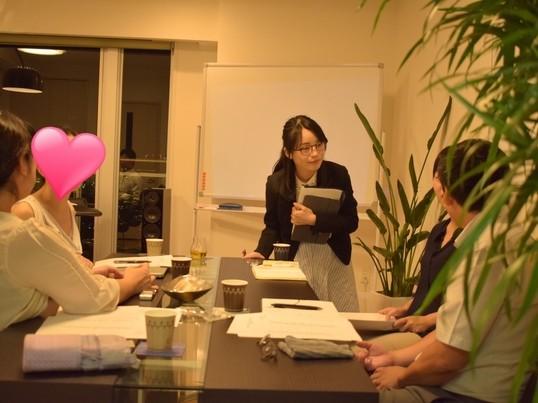 【新・働き方セミナー】人に必要とされ頼ってもらえる生き方がしたい!の画像