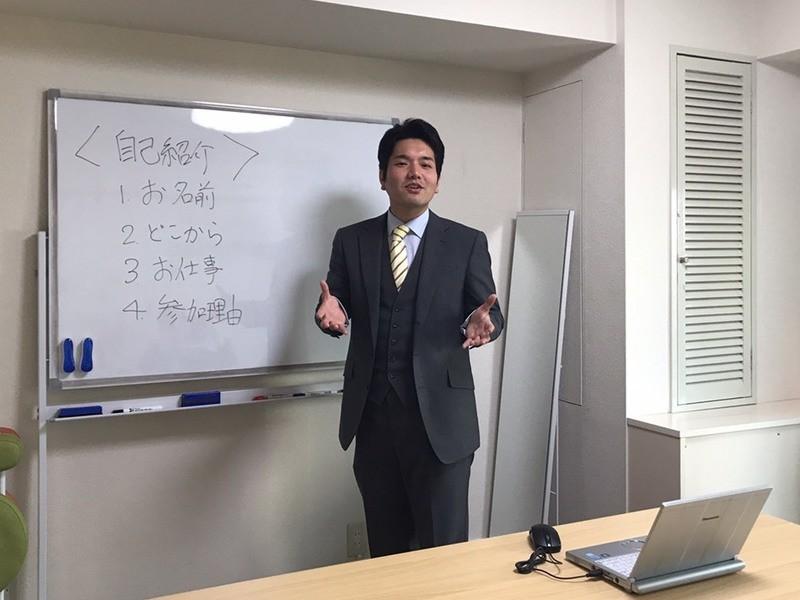 【オンライン】2時間後に上司・同僚との関係改善ポイントがスッキリ!の画像