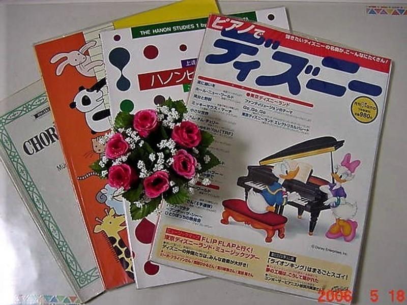 始めてのピアノワークショップレッスン!<ポップス・ジャズ・童謡等>の画像
