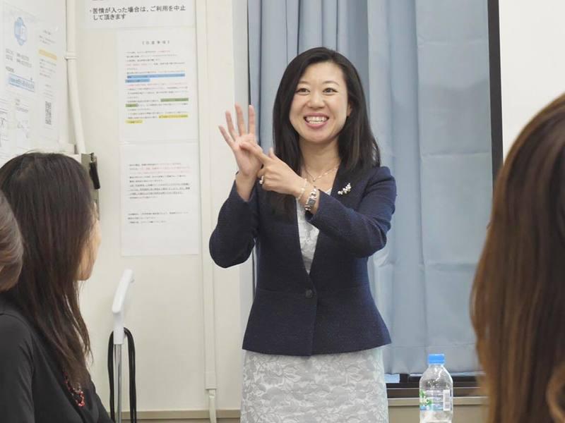 大阪:60分話しても全く緊張しない話し方トレーニング実践セミナーの画像