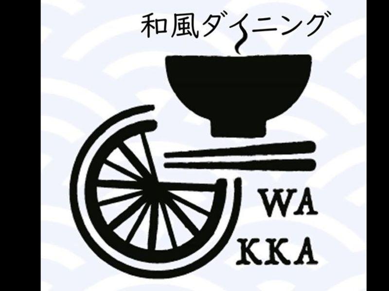 和定食ランチ付き!お家で出来るコーヒー焙煎(自家焙煎)体験教室 の画像