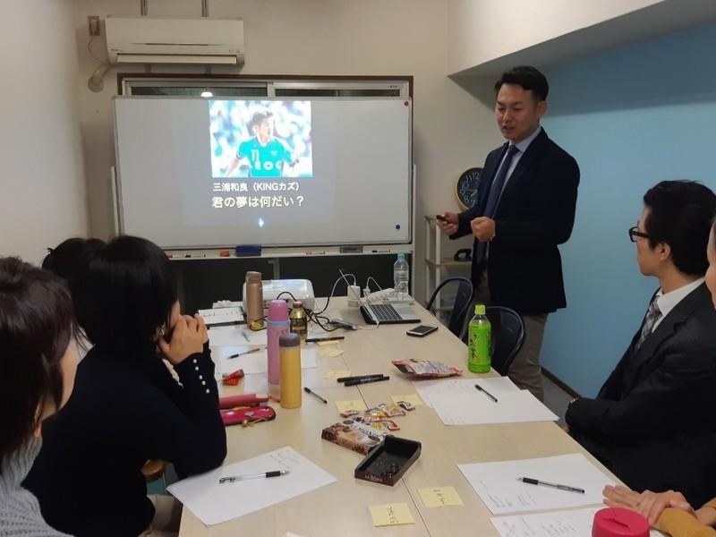 職場・家族の人間関係の不安を「予祝」で改善できるようになる講座の画像