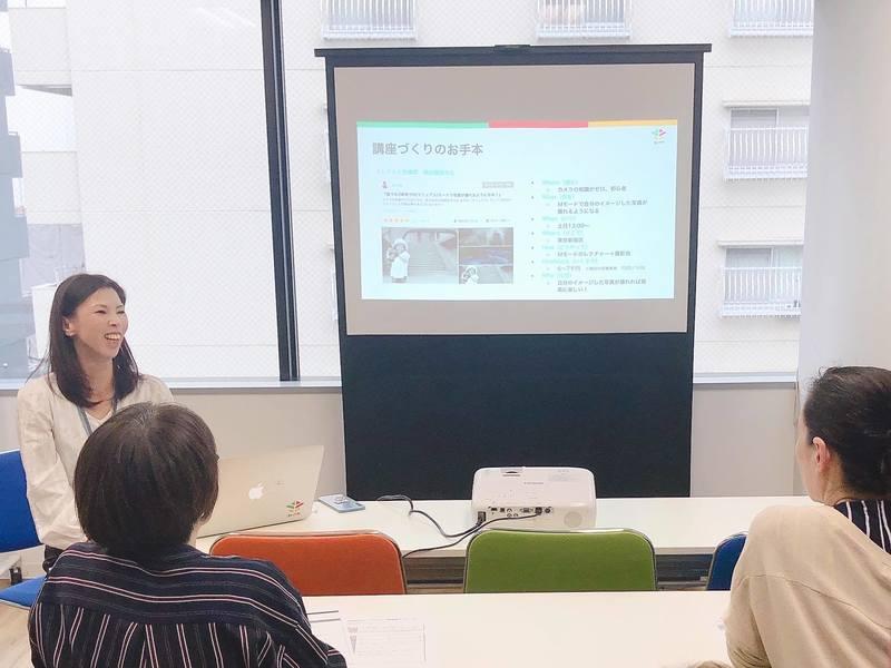 【ストアカ公式 名古屋】これから教えたい人★講座作成ワークショップの画像