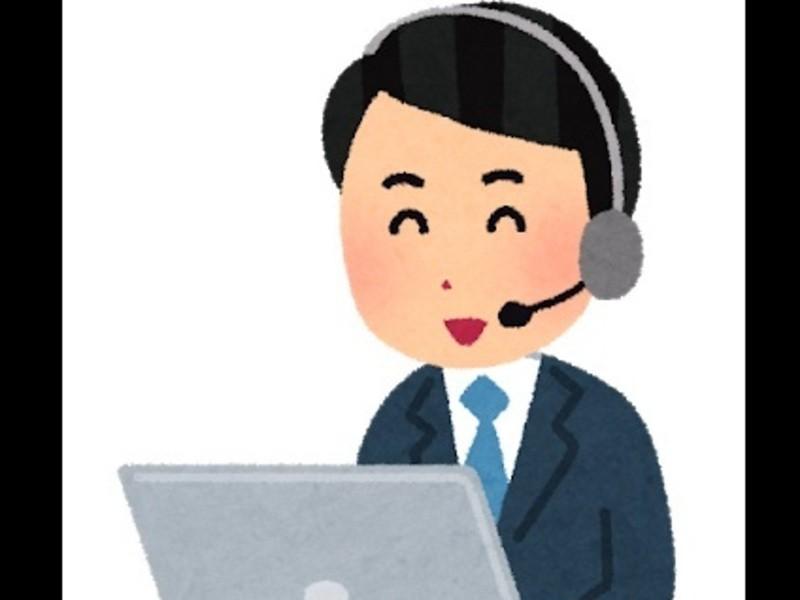 敬語と電話の個別相談(予約制)の画像