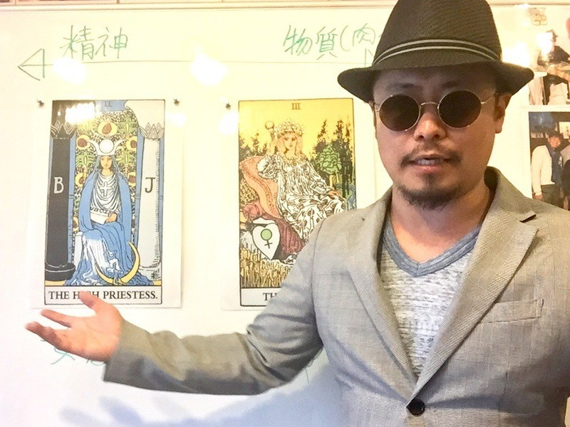 【オンライン開催】タロット占い入門編・エレメントと人物札の解釈の画像