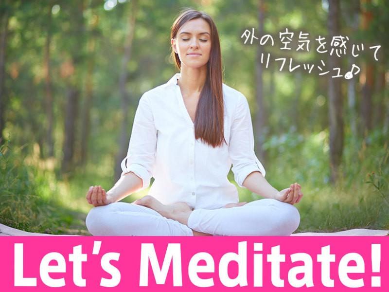 【朝活】ウォーキング瞑想 / マインドフルネス瞑想 体験会の画像