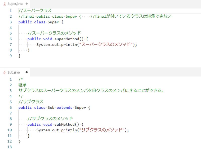 【オンライン講座】Javaプログラミング3/オブジェクト指向編の画像
