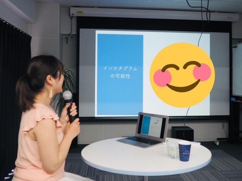 パソコン苦手な女性のための1日でHP・ブログが作れる講座 の画像