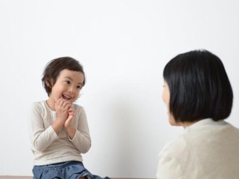 今日からすぐ実践!子育てコミュニケーション術の画像