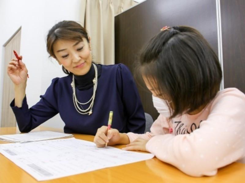 はじめての楽しい作文・記述教室(夏休み親子編)の画像