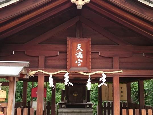 オンライン開催!あなたの担当の神様 産土神社を知る絶対開運セミナーの画像