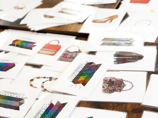 『88診断』で貴女に似合うファッションの「色、形、柄、素材」を学ぶの画像