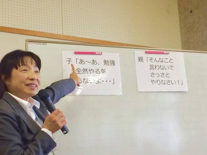 夏休み前にこれだけは知っておきたい♪コミュニケーションセミナー☆の画像