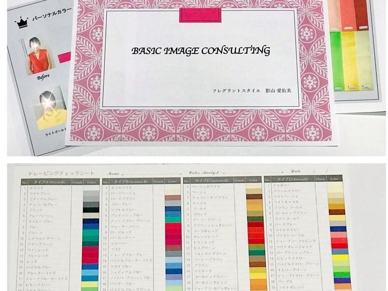 【マンツーマン90分】パーソナルカラー講座✨自分のためだけの色選びの画像