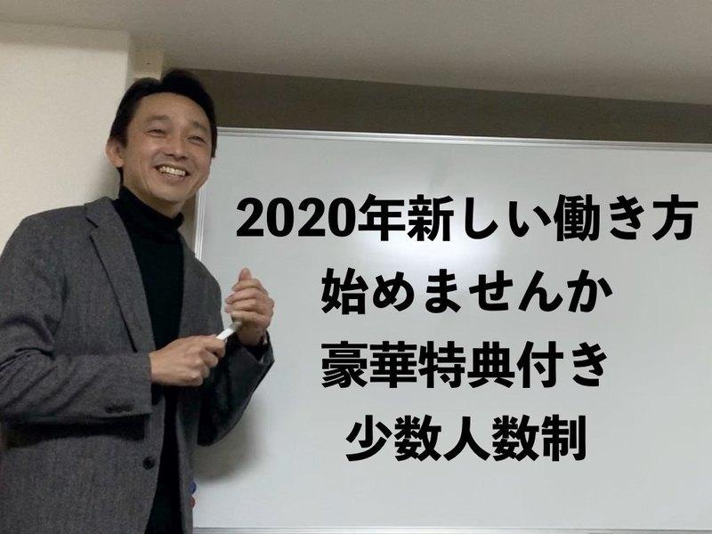 【オンライン開催】在宅で月10万円!簡単ネットショップ開業セミナーの画像