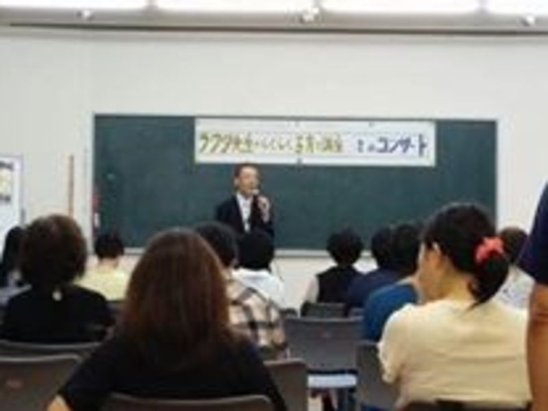 福岡:緊張した時の震えがピタッと止まる!緊張をほぐす話し方セミナーの画像
