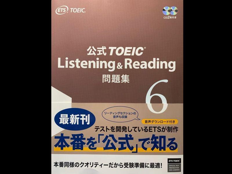 【オンライン】TOEICリーディング part7 徹底演習の画像