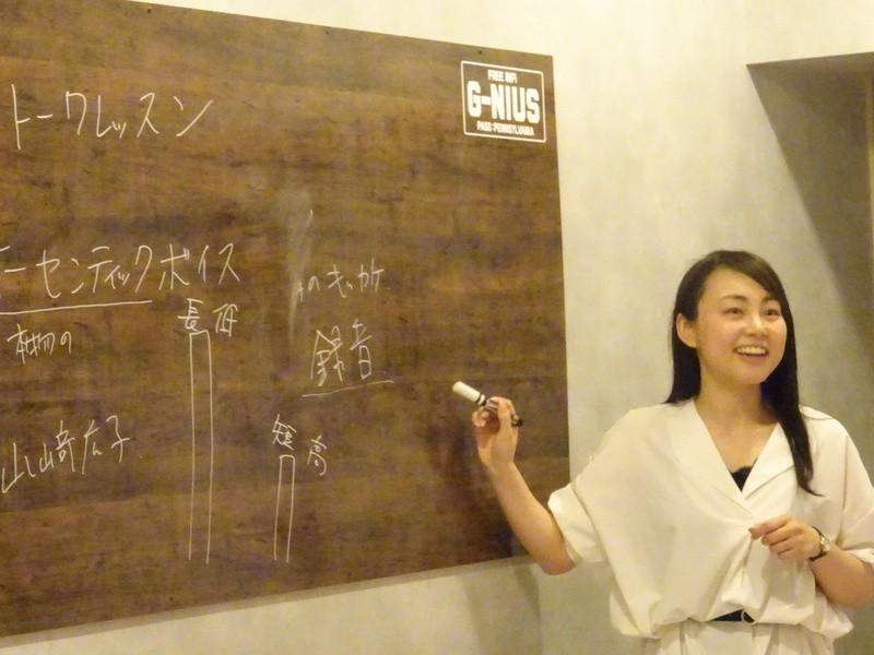 五戸美樹のトークレッスン ボイトレ編〜声を見つける話し方教室〜の画像