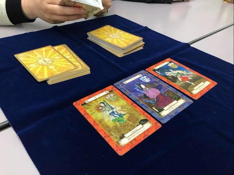 八百万の神カード リーディング認定講座の画像