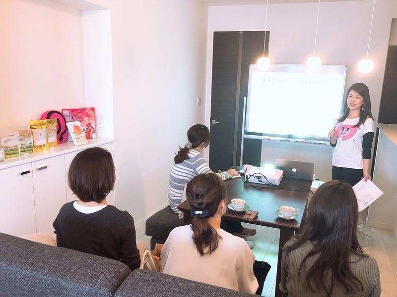腸活で美と健康を強化!元乳酸菌飲料メーカー社員が教える腸の入門講座の画像