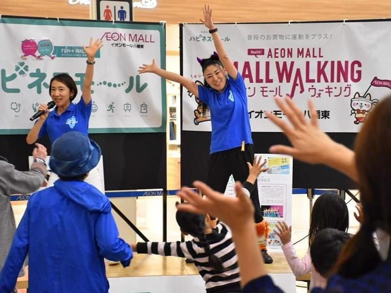 アスリートウォーキング特別講座・東京オフィス開設1周年感謝企画の画像