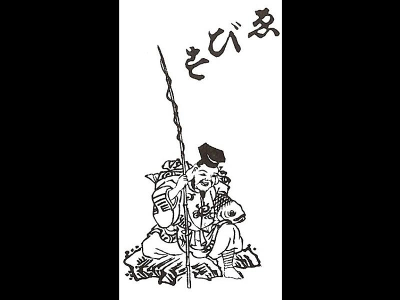 【オンライン】初心者向け:江戸仮名から江戸文化を知るワークショップの画像