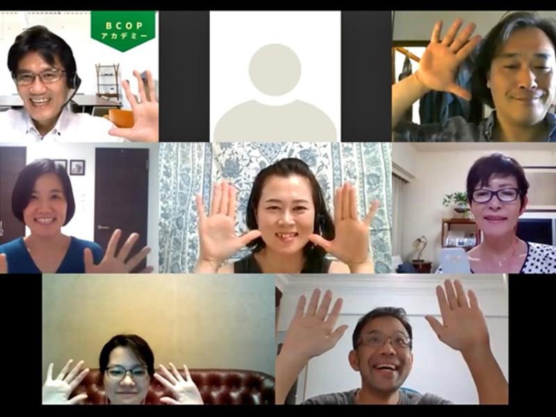 コミュニケーション心理学【入門①】傾聴で愛されコミュ力~自宅で楽々の画像