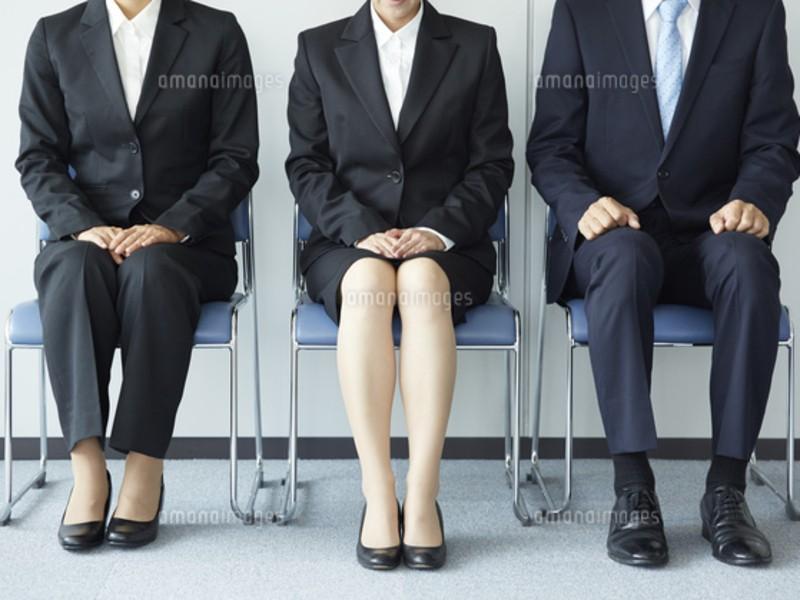 就職活動をしているあなた!一緒に仕事をしたいと思われるには?の画像