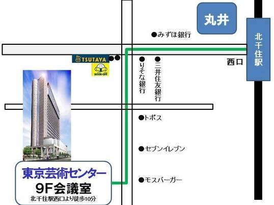 【東京】はじめての雑談力体験セミナーの画像