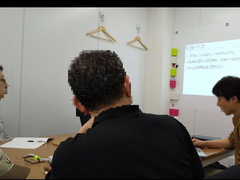時間管理セミナー<実践編>の画像