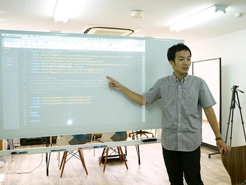 【中級編】少人数で丁寧に学ぶ!HTML5&CSS3基本講座の画像