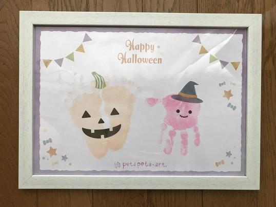 【イベント】9/23 手形アート ワークショップ inたまプラーザの画像