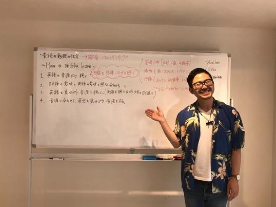 【初心者の1,000円英会話カフェ】英会話のコツをシンプルに伝授の画像