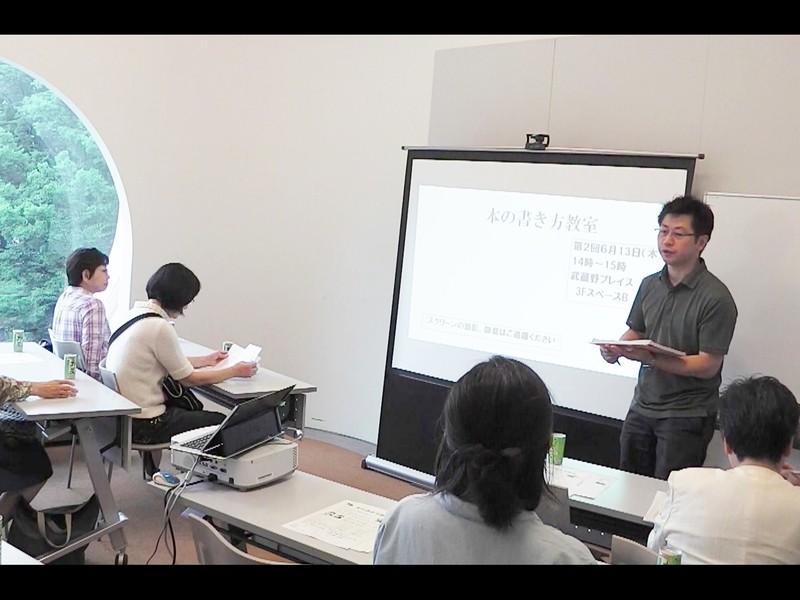 本の書き方教室(後編『受験国語では教えてくれない!?伝わる文章』)の画像
