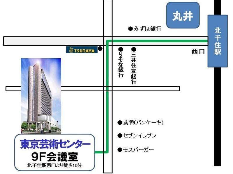 【東京】ロジカルプレゼンテーションセミナーの画像