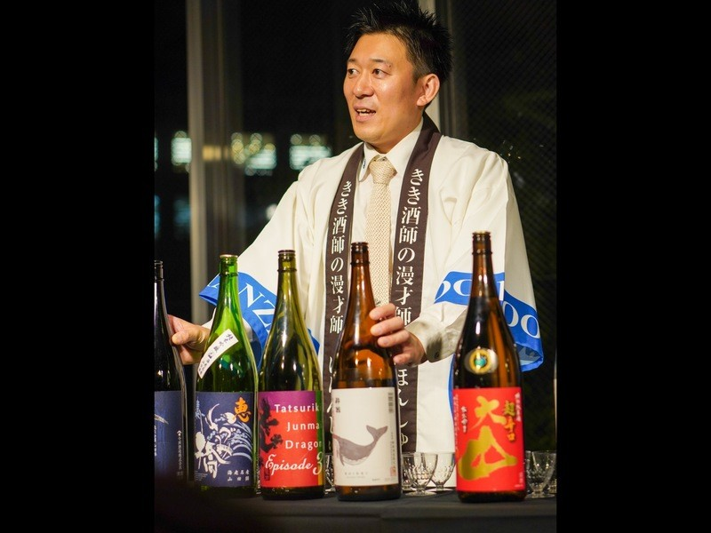 きき酒師の漫才師『にほんしゅ』から学ぶ【日本酒セミナー入門編!】の画像